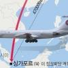 [북·미 회담 새달 12일 개최] 김정은 방중 때 탄 전용기 '참매 1호' 비행 거리 1만㎞… 싱가포르도 가능