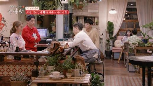tvN '선다방'