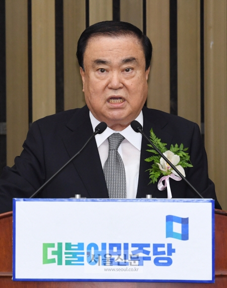 13일 선출된 문희상 국회의장 이종원 선임기자 jongwon@seoul.co.kr