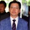 경찰, 김경수 1년치 통화기록 확보... 드루킹 관련성 찾기 주력