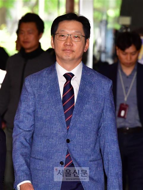 김경수 의원