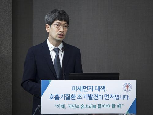 김우진 강원대병원 호흡기내과 교수
