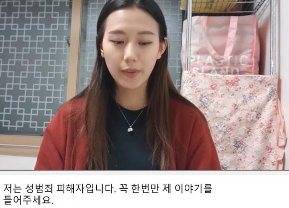양예원 유튜브 캡처