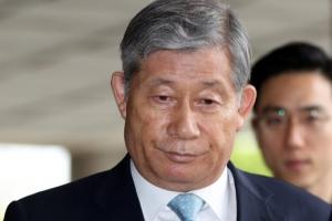 MB정부 '댓글 공작' 전 기무사령관, 2심서 집행유예