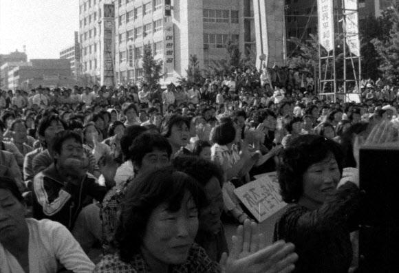 '1980'  도청 시위