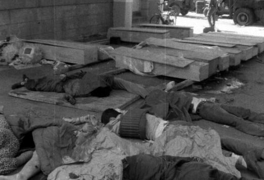'1980' 누가 그들을 죽였나