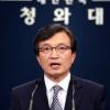"""청와대, 북한 리선권의 발언에 대해 """"지켜보자"""""""