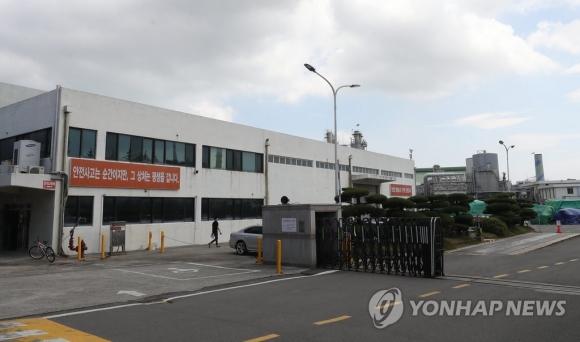 염소가스 누출 사고 발생한 한화케미칼 연합뉴스