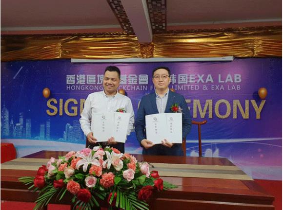 OKCEC와 엑사랩 번코인 거래소 상장 계약 체결식 홍콩 블록체인 기금회 甘越帆(깐웨판) 회장(왼쪽)과 EXALAB 이재현 대표(오른쪽) 사진 : 액사글로벌 제공