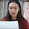 """양예원 """"일정 잡아주세요""""…스튜디오 실장과 나눈 카톡"""