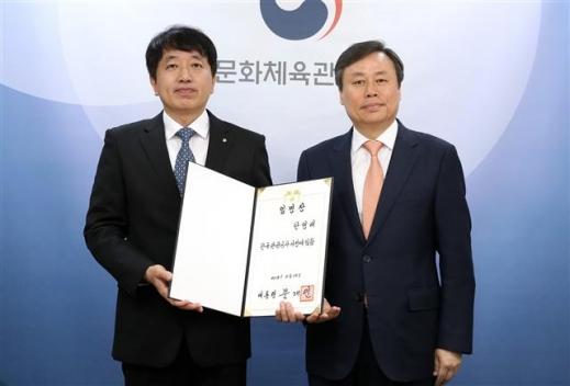 안영배(왼쪽) 한국관광공사 사장