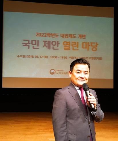 이병덕 한국퍼실리테이터 연합회 회장