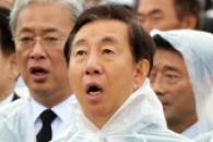 김성태 등 여야 지도부 '임을 위한 행진곡' 제창