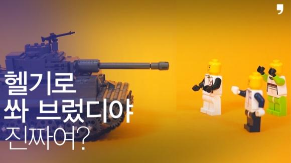 5·18 가짜뉴스 깨부수기. 서울신문