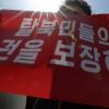 """탈북민단체 """"탈북종업원 북송 검토 반대…국민으로 보호하라"""""""