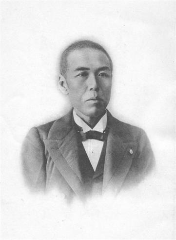 나카 미치요. 가라를 임나라고 주장해 일제의 한국 침략이 고대사의 복원이란 논리를 제공했다.