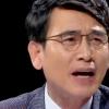 """유시민 """"태영호 발언, 시비거리일 뿐…경청할 것이 있냐"""""""