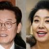 """김부선 추정여성 """"이재명과 15개월 만났다"""" 녹취파일 보도"""