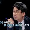 유시민을 한국당 비대위원장으로?… 안상수 의원 언급에 '충격'