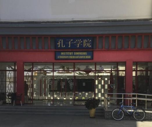 세네갈 수도 다카르 소재 셰크앙타디오프대학 안에 설립된 '공자학원'. 홍콩 사우스차이나모닝포스 홈페이지 캡처