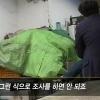 '그것이 알고싶다' 13년 미제 '강릉 노파 살인사건' 진실은