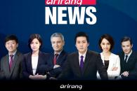 아리랑TV '동북아 시사정보 강화' 편성 개편
