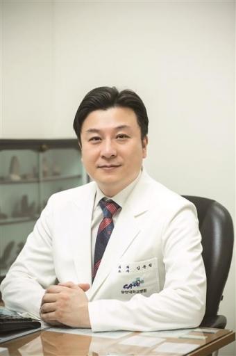 김종원 중앙대병원 위장관외과 교수