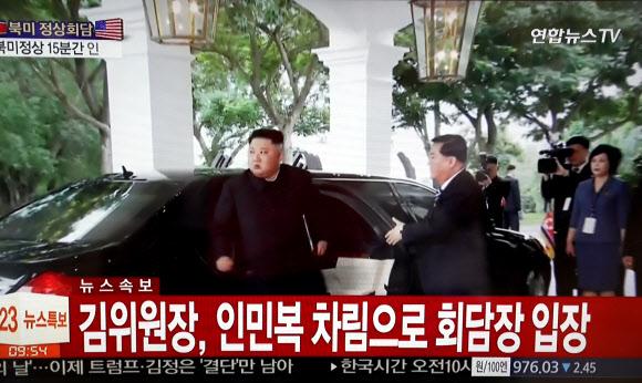 [북미정상회담] 김정은 위원장 회담장 도착