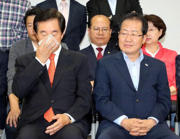 실망 감추지 못하는 자유한국당