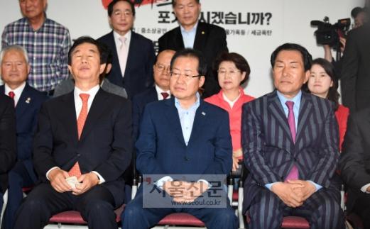 자유한국당 홍준표 대표와 김성태 원내대표 등 관계자들이 제7회 전국동시지방선거 및 국회의원 재보궐선거가 열린 13일 서울 여의도 당사에서 출구조사 결과를 시청하고 있다.  2018. 6. 13.  박윤슬 기자 seul@seoul.co.kr
