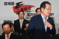 """TK로 쪼그라든 제1야당… 한국당 내부서도 """"홍준표 물…"""