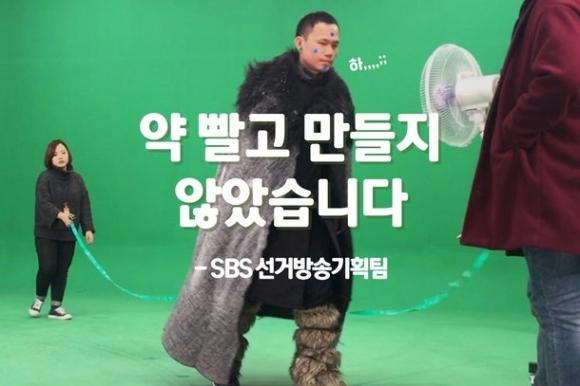 SBS 선거개표방송