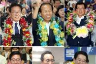 [포토] 6·13 지방선거 당선인의 얼굴