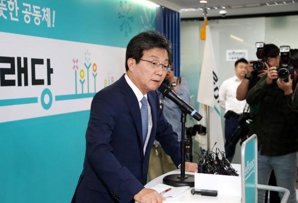"""유승민, """"선거패배 책임지고 사퇴하겠다"""""""