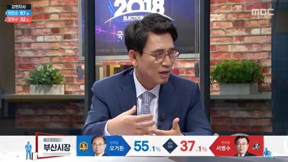 유시민 작가 MBC 방송화면 캡처