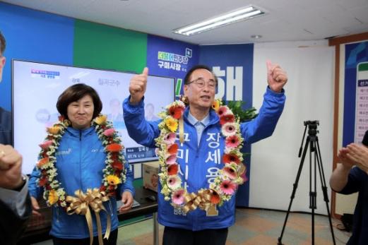 6·13 지방선거에서 경북 구미시장으로 당선된 더불어민주당 장세용 후보.(오른쪽) 구미 연합뉴스