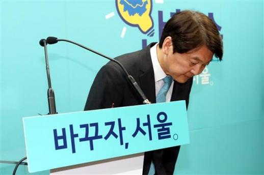 """""""참패 책임""""… 야당 대표들 줄줄이 사퇴 6·13 지방선거 다음날인 14일 자유한국당과 바른미래당 지도부가 패배의 책임을 지고 사퇴의 뜻을 밝혔다. 서울시장 선거에 출마해 3위에 그친 안철수 바른미래당 후보가 서울 종로구 우정국로 선거사무실에서 열린 해단식에서 인사하고 있다.  뉴스1"""