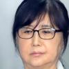 특검, '국정농단' 최순실 항소심도 징역 25년 구형