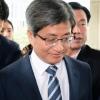 김명수, '재판거래' 의혹에 수사 협조…검찰 고발은 안 한다