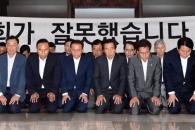 """[6·13 민심] """"국민이 한국당 탄핵"""" """"중진 정계 은…"""