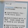 지방선거 참패 후 출당 '살생부'까지 도는 자유한국당