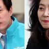 하태경, '이재명 스캔들' 김부선 모금운동 동참