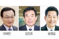 20人의 당권 경쟁…민주 8월 전대 '가닥'