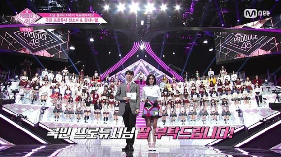Image result for 프로듀스 48