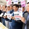 노동자위원 전원 불참… 최저임금위원회 또 파행