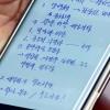 한국당 쇄신안 반발 확산… 철 지난 계파 싸움에 혁신은 뒷전