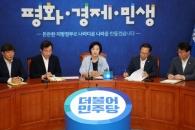 당정청, 근로단축 6개월 계도…내년 재정지출증가 5.7…