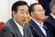 선거 참패한 한국당 집 줄인다…영등포동으로 당사 이…