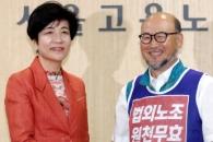 """청와대 """"전교조 법외노조 직권취소는 불가능"""""""