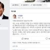 '친박 맏형' 서청원 한국당 탈당…중진들 고심